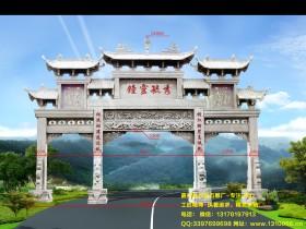 贵州石牌坊雕刻_中建业园牌坊图片