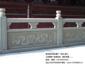 王家大院的石栏杆装饰艺术