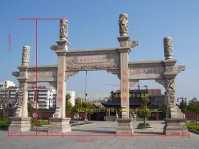 古旧石牌坊保护恢复重建