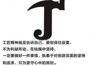 长城石雕厂公司简介