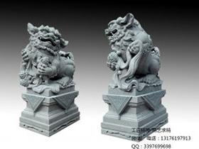 石狮子图片分类介绍,看雕刻的精湛工艺