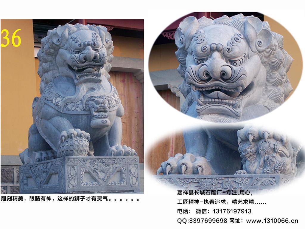 石狮子雕刻摆放讲究注意哪些事项