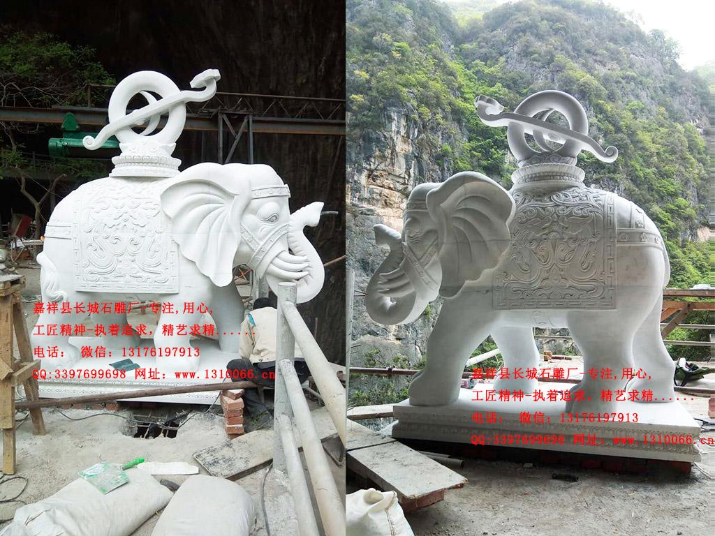 石雕大象多少钱一对是如何计算的