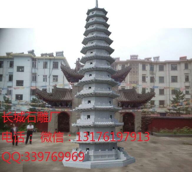 寺院石雕佛塔的种类与作用
