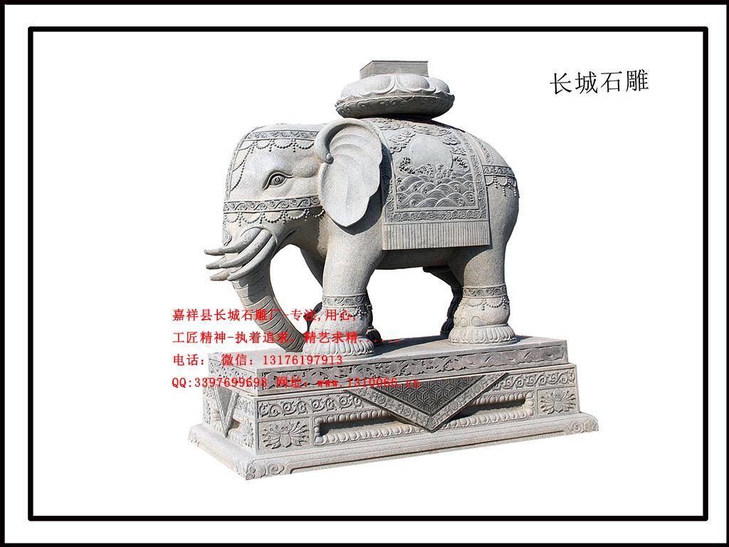石雕大象的摆放禁忌有哪些