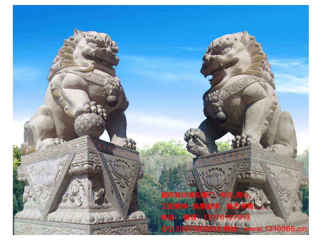 雕刻精美的石狮子价格是多少