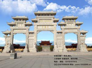 最精美的北京石牌坊雕刻样式