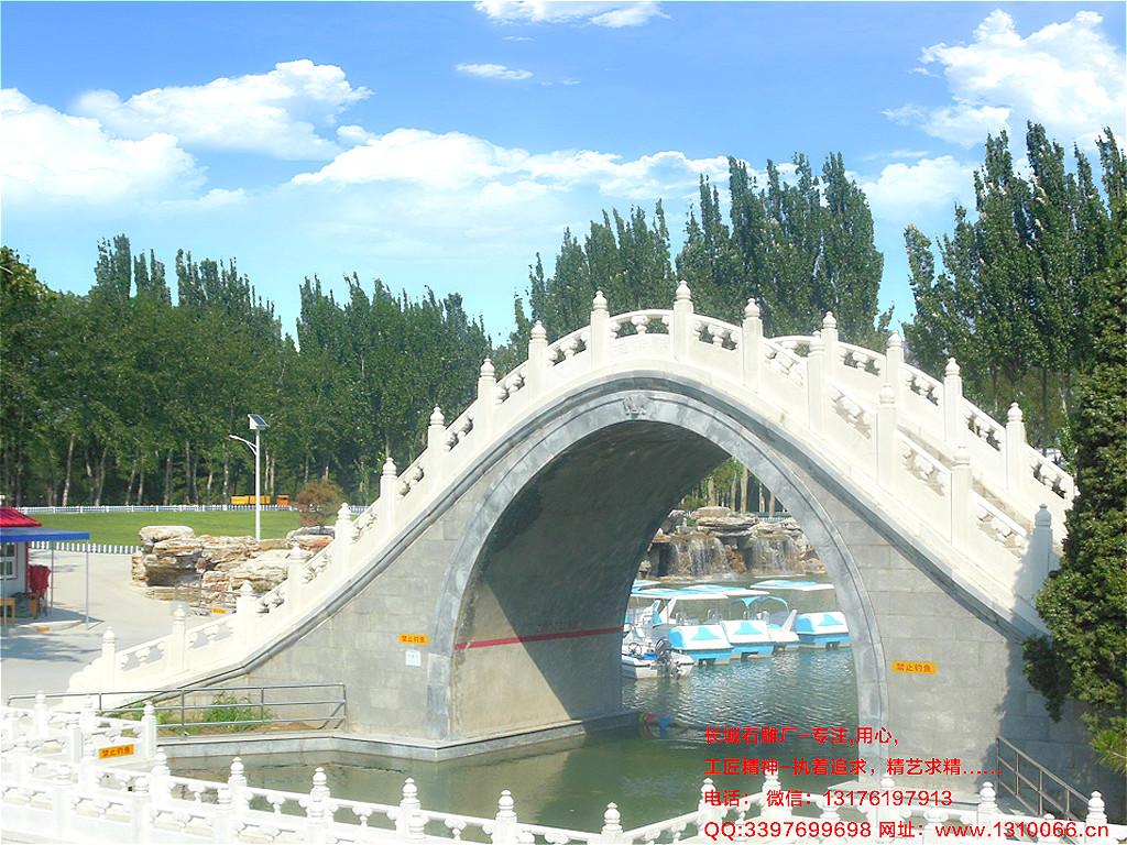 景区拱桥石栏杆样式和图片设计有哪些要求