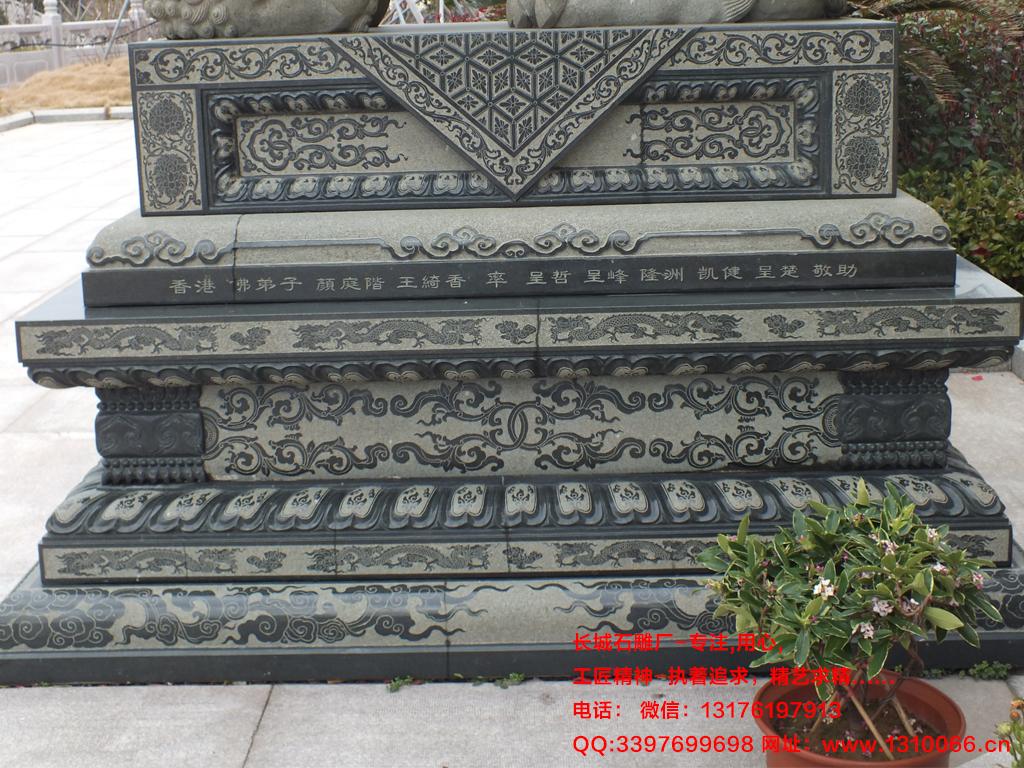 北京太和殿清式须弥座的特点