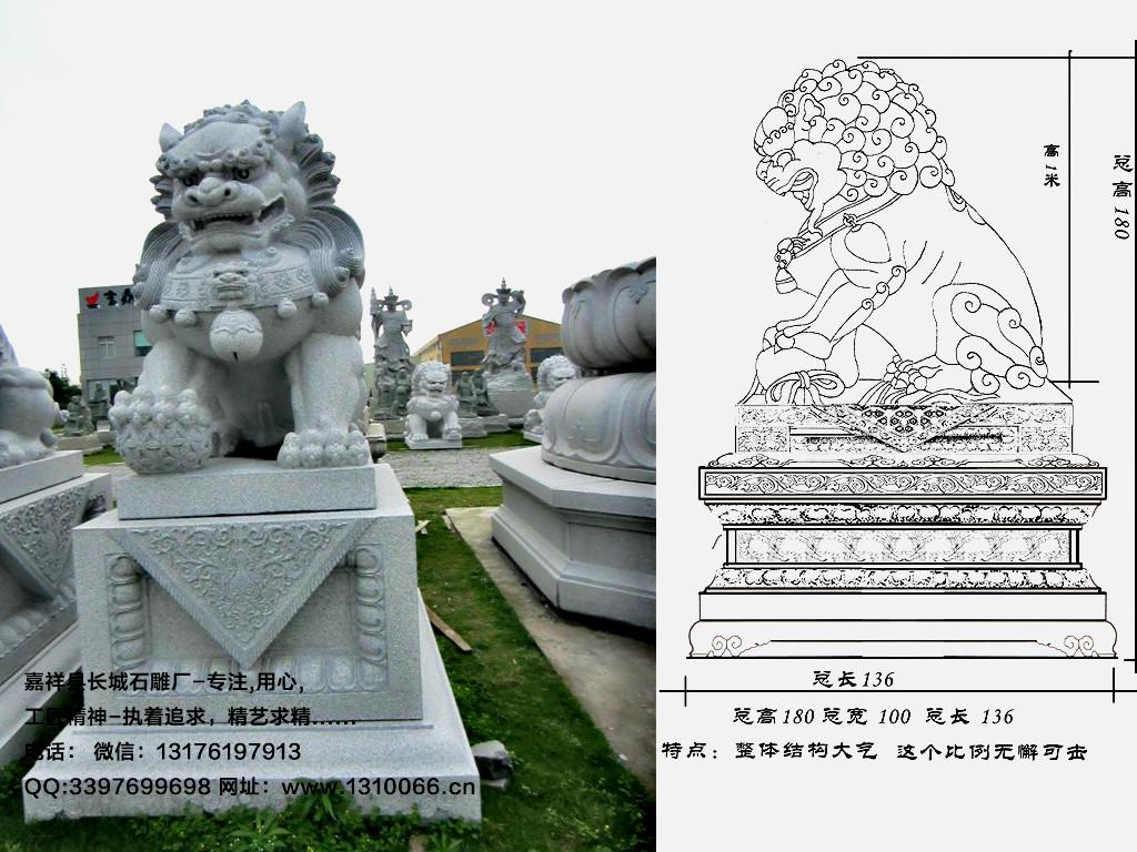 摆放石狮子的寓意有哪些呢