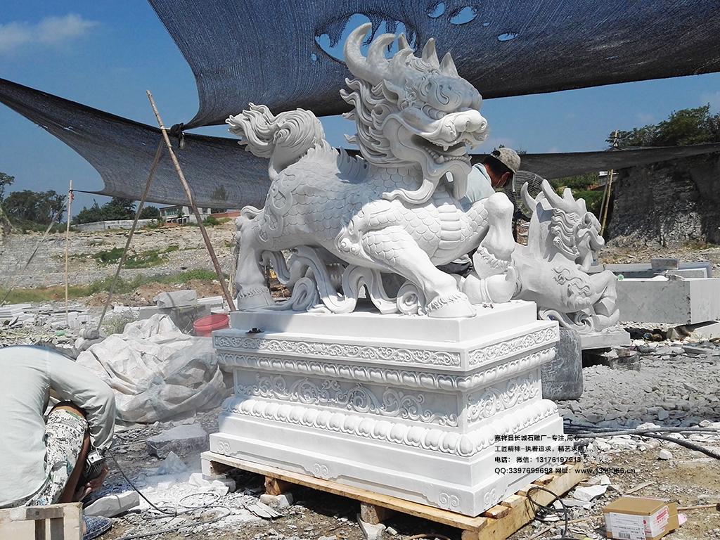 我们的石雕麒麟雕刻获得-工艺技能奖