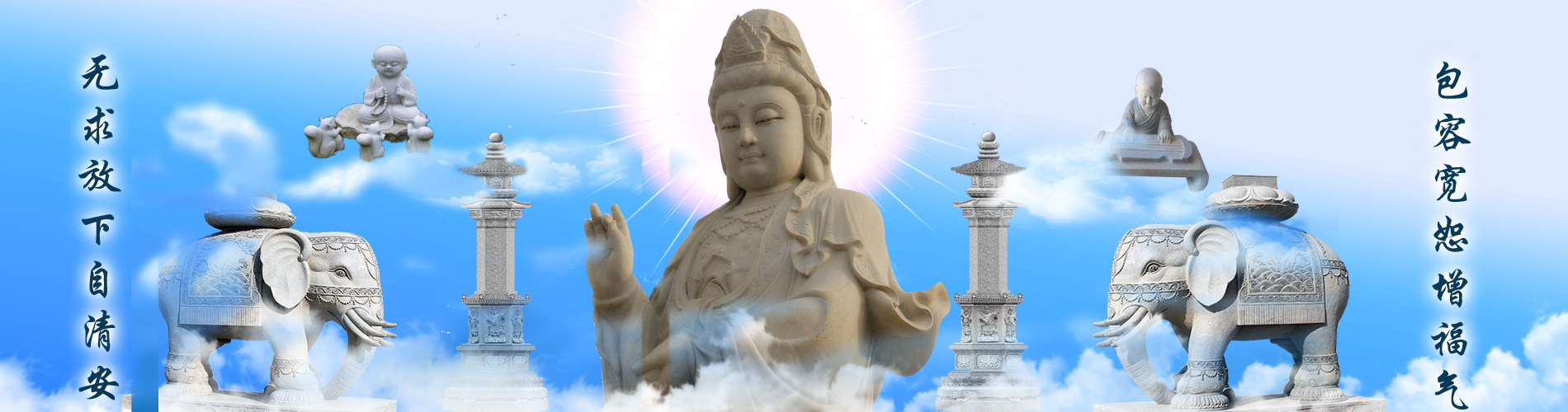 關(guan)于(yu)我們_石雕(diao)廠簡介