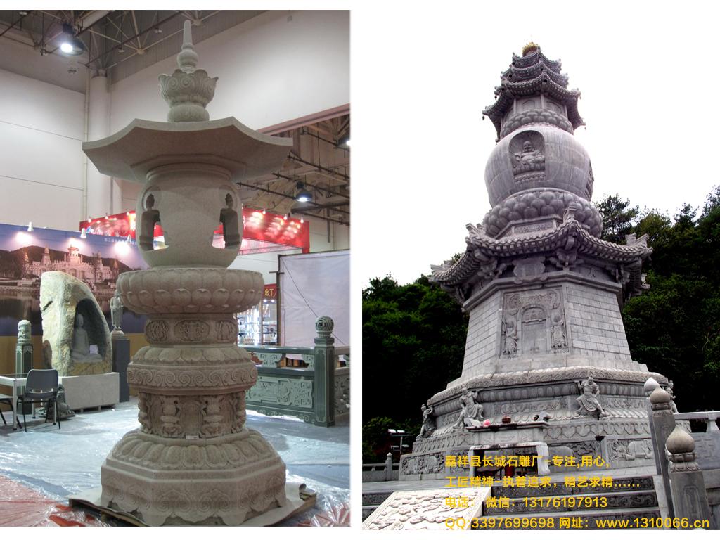 中国石雕佛塔为什么是七层