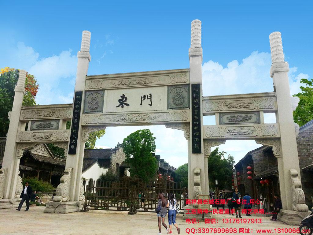石牌坊制作厂家-各种村庄寺院石牌楼各有风采