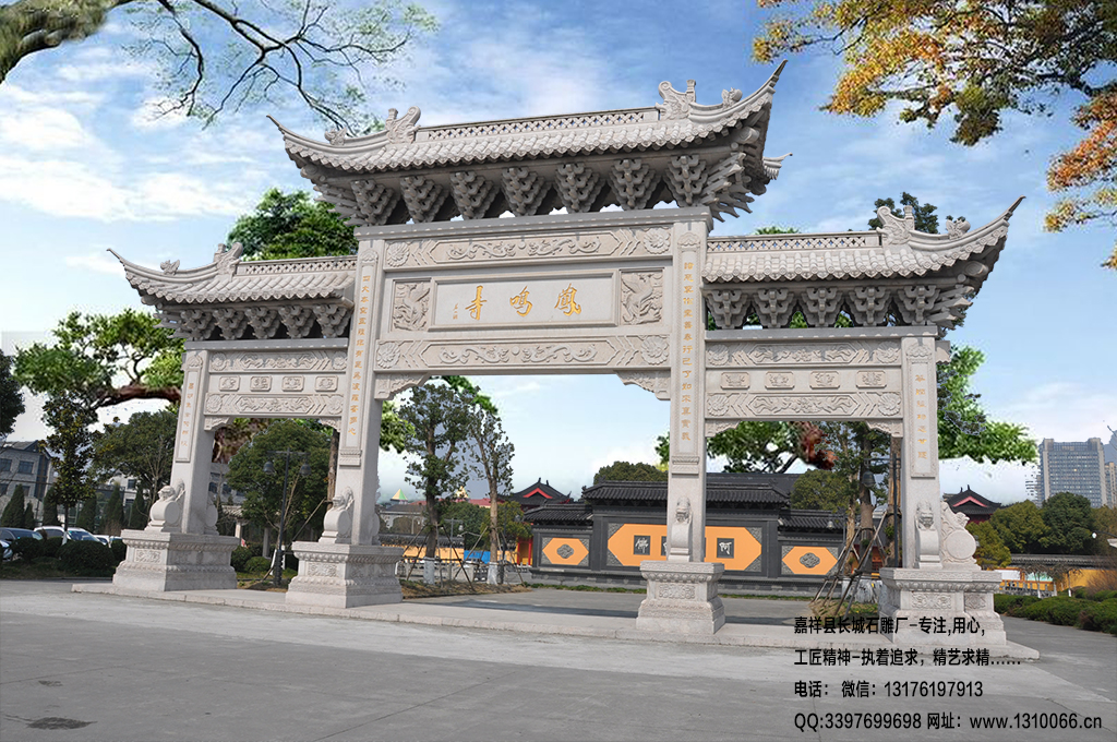 为什么北京城内-寺院内建有很多石牌坊牌楼呢