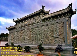 九龙壁和海会图照壁传统建筑分类形式