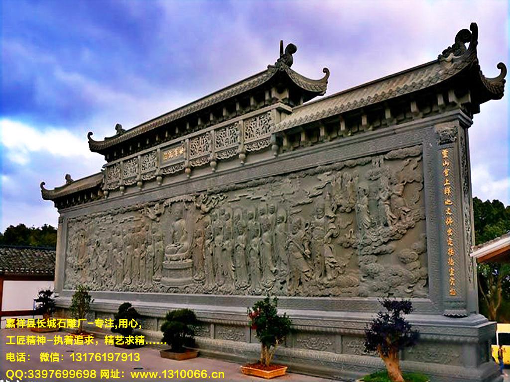 九龍(long)壁和海(hai)會(hui)圖照壁傳統建築分類形式