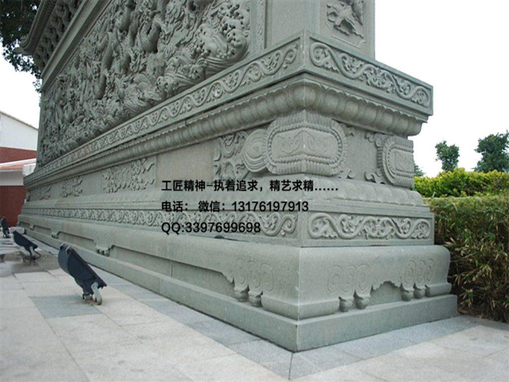石雕须弥座