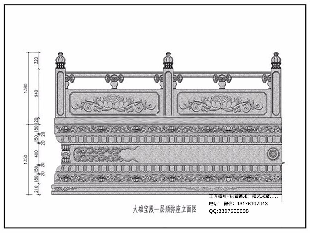 须弥座雕刻设计-展现寺院石雕的艺术魅力