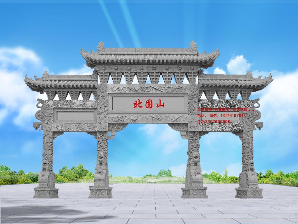 北京石牌坊传承中国经典文化