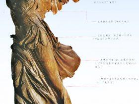 卢浮宫三宝之-萨莫特拉克的尼凯神像雕塑