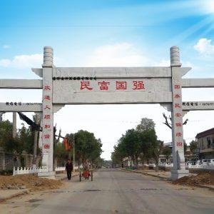 園林村莊寺院為什麼修(xiu)建大(da)門樣(yang)式的石牌坊