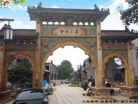 比较经典的仿古农村牌坊石牌楼有哪些