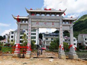 江西村口石门楼牌坊制作工程